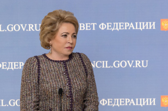 Валентина Матвиенко прокомментировала итоги встречи «нормандской четвёрки» в Париже