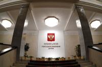Госдума приняла в первом чтении законопроект о штрафах для юрлиц за перепланировку помещений
