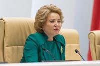 Матвиенко раскритиковала рекомендации WADA по отстранению России от олимпиад