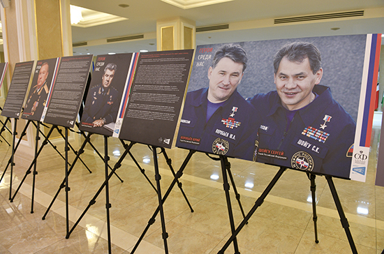 В Совете Федерации открыли фотовыставку о Героях России