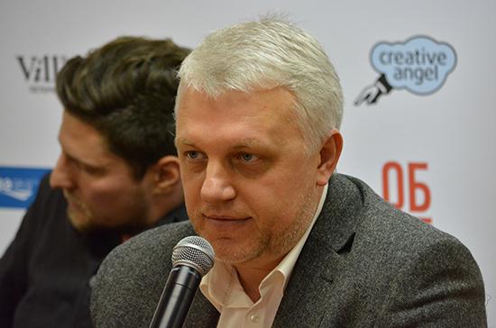 На Украине сообщили о задержании подозреваемых в убийстве Павла Шеремета