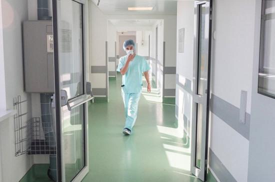 Выплаты по программе «Земский доктор» предлагают освободить от НДФЛ