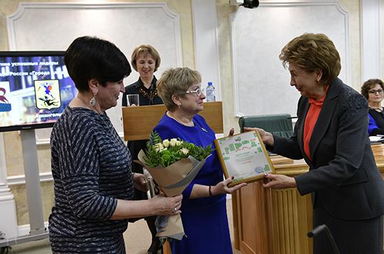 Соревнования муниципалитетов помогают укреплять их связи, считает Карелова