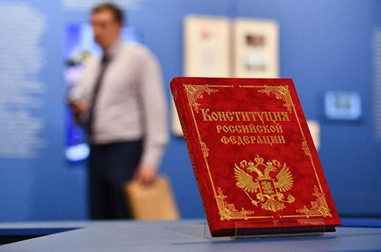 Широков: Гражданский экзамен позволит гражданам ещё раз повторить права и обязанности, гарантированные Конституцией