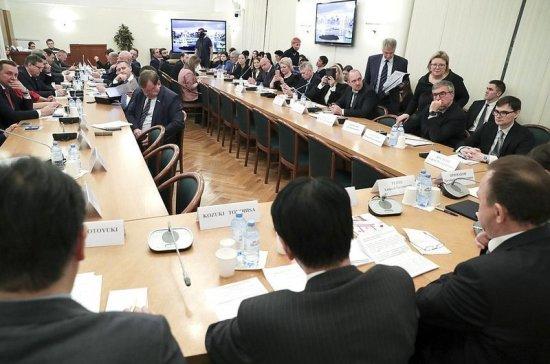 Японские инвесторы посетят регионы России с бизнес-миссиями