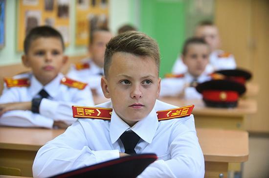 Дети силовиков могут получить преимущество при поступлении в кадетские корпуса