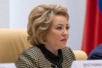 Матвиенко предложила подготовить законопроект о диверсификации продукции ОПК