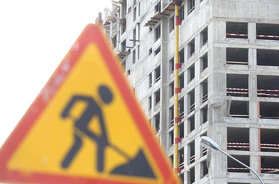 Законопроект о совершенствовании системы долевого строительства принят в первом чтении