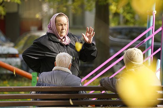 Пенсионерам в Ярославле выделили торговые места на рынке