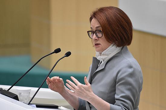 Набиуллина рассказала о потенциале для снижения кредитных ставок в России