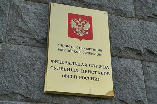 В ФССП рассказали, сколько россиян ограничены в выезде из-за долгов