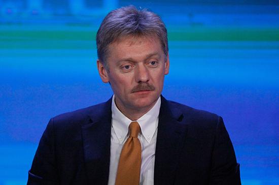 В Кремле прокомментировали сообщения о «разговоре на повышенных тонах» на саммите в Париже