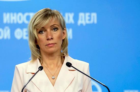 Захарова прокомментировала заявление, что Зеленский доводил Лаврова до «синего каления»