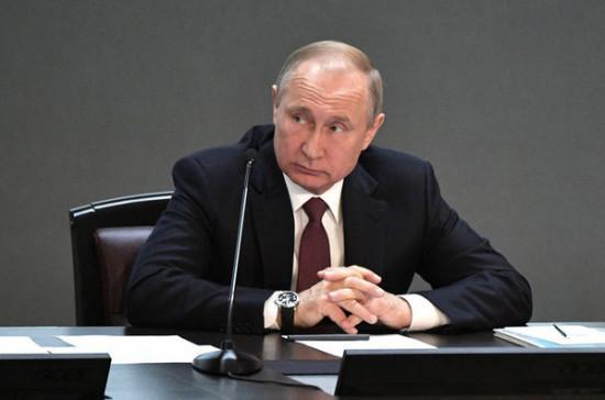 Путин подписал закон о расширении эксперимента по налогу для самозанятых