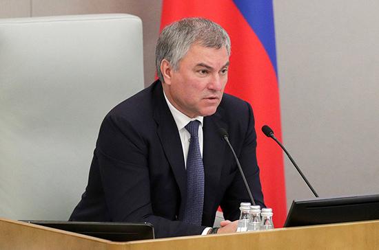 Володин отметил вклад Грызлова в развитие парламентаризма