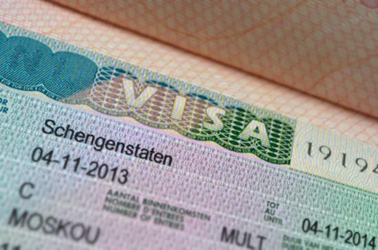 Россиянам будут выдавать пятилетние шенгенские визы