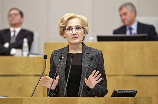 Яровая призвала уравнять законом количество бюджетных мест под бакалавриат и магистратуру