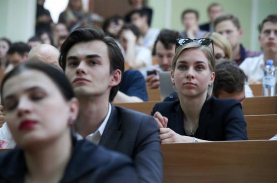 Совету законодателей предложили изучить эффективность системы бакалавриата и магистратуры