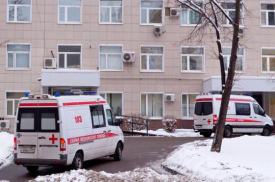 Срок лицензирования медучреждений в Крыму продлили до 2021 года
