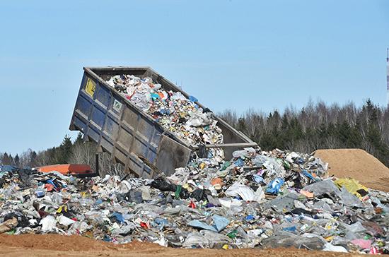 Конфликты по распределению мусорных потоков будут разбирать в Правительстве