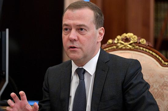 Медведев подписал постановление о создании территории опережающего развития в Тулуне