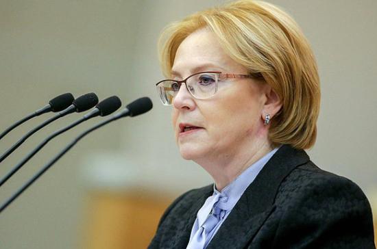 Скворцова рассказала, как будет сокращаться дефицит медкадров