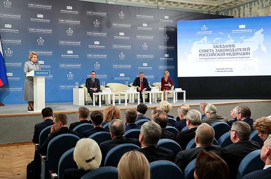Матвиенко рассказала о проблеме в российской медицине