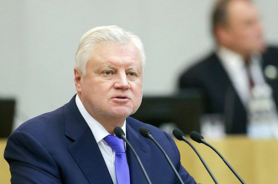 Миронов предложил провести референдум о возвращении смертной казни