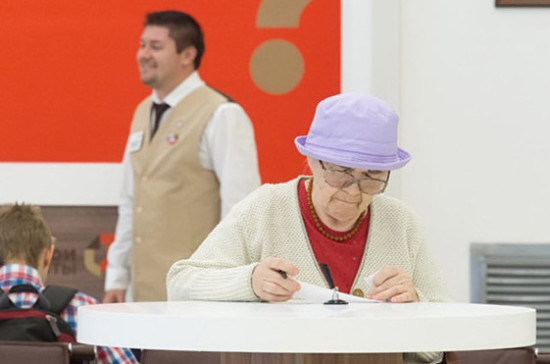 Узнавать сведения о трудовой деятельности на лицевом счёте в ПФР предлагают через МФЦ