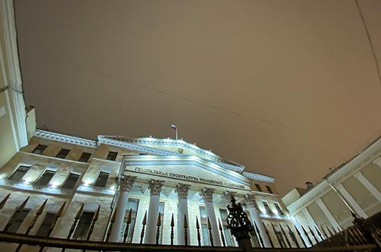 В России может появиться информационная система о преступлениях