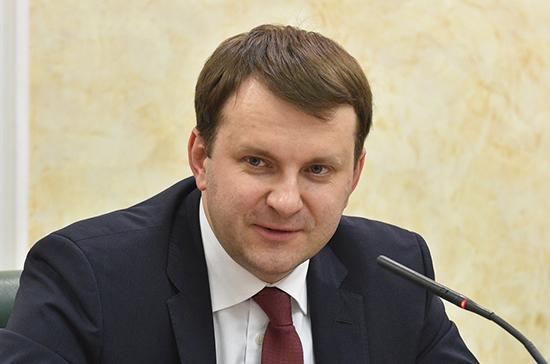 Орешкин рассказал о поддержке бизнеса в России в 2020 году