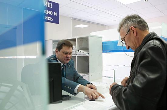 В России могут упростить порядок налоговой отчётности для индивидуальных предпринимателей