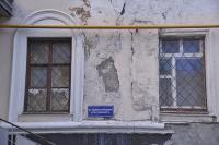 Госдума приняла во втором чтении законопроект о переселении граждан из аварийного жилья