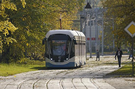 В Минпромторге отметили целесообразность развития трамваев в крупных городах