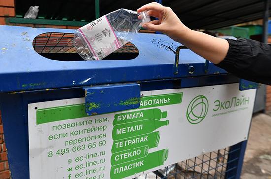 За раздельный сбор мусора могут ввести коммунальные льготы
