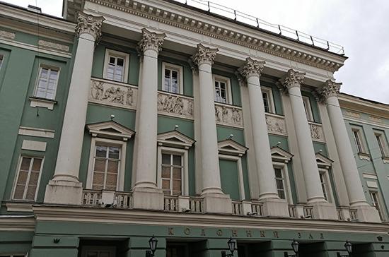 В Колонном зале раньше собиралось Московское благородное собрание