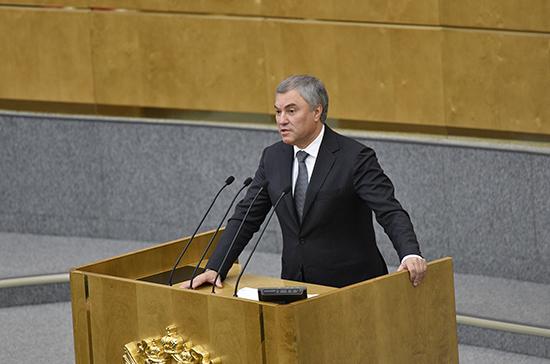 Спикер Госдумы: финансирование программы развития села могут довести до 60 млрд рублей
