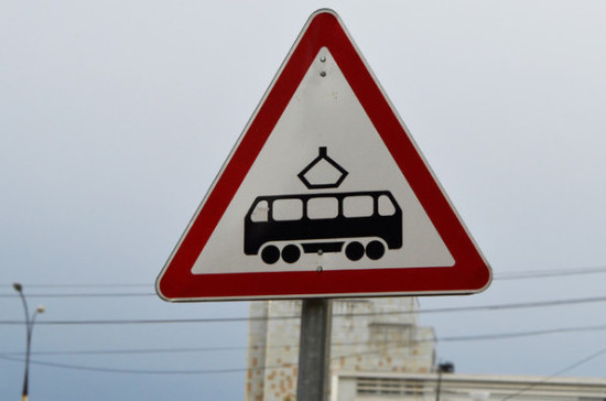 Петербургский опыт трамвайных концессий распространят на другие регионы