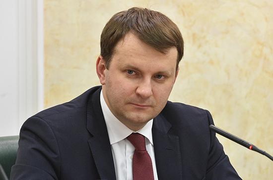 Орешкин спрогнозировал, как отмена НДФЛ для малоимущих повлияет на экономику