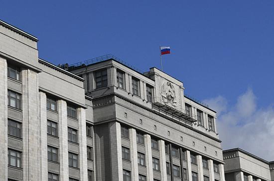 Политолог оценил итоги осенней сессии Госдумы