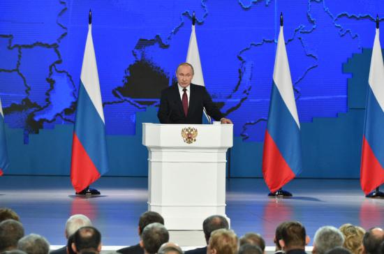 Путин подведёт итоги года в ходе большой пресс-конференции