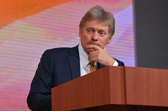 Санкции по «Северному потоку — 2» нарушают международное право, заявил Песков