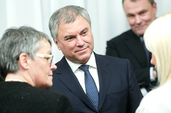 Володин назвал страны-члены ПАСЕ, настроенные тянуть всех в прошлое