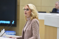 В 2020 году на научные исследования направят более 505 млрд рублей, заявила Голикова