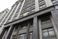 В Госдуме вручили награды за развитие парламентаризма