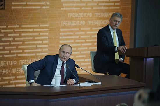 Путин рассказал, что сможет изменить ситуацию с рождаемостью