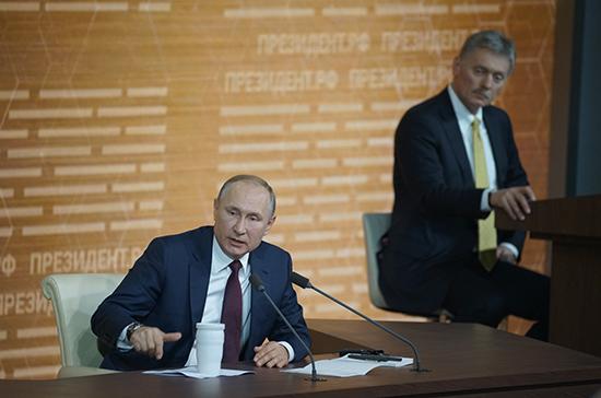 Путин: в 2020 году пенсии вырастут на 6,6%