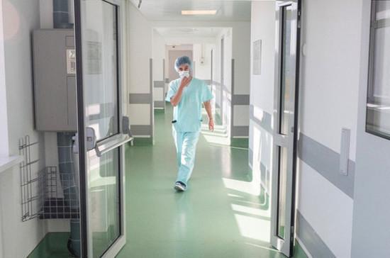 Депутат рассказала, что поможет повысить прозрачность расчёта зарплат врачей