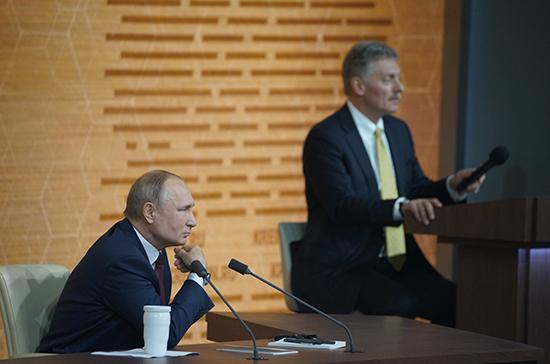 Путин считает патриотизм единственной возможной идеологией современного общества