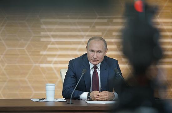 Путин: российские и германские спецслужбы обсуждали вопрос о выдаче террориста Хангошвили